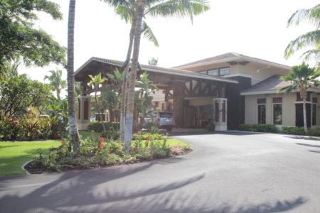 ヒルトン ワイコロアはハワイ島にあります
