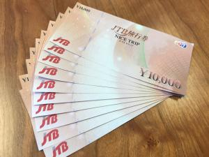 JTB旅行券10万円分をプレゼント
