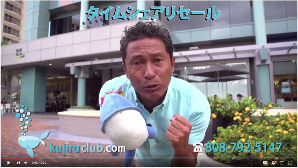 くじら倶楽部のテレビコマーシャル