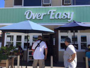 Over Easyは、カイルアのホールフーズから近くです