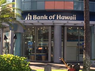 ハワイの銀行口座を持つ3つのメリット