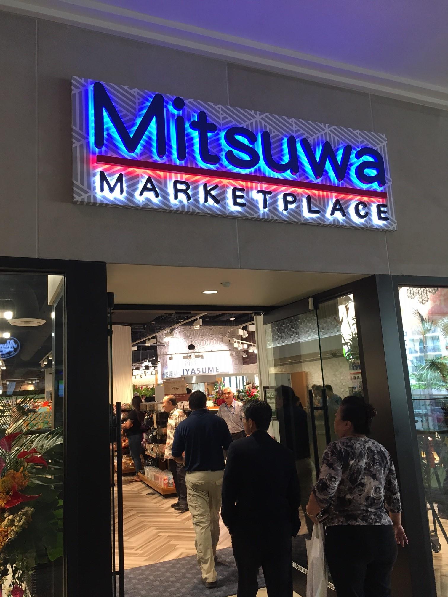 ハワイワイキキのタイムシェア滞在者なら日本の食材はミツワでゲット!