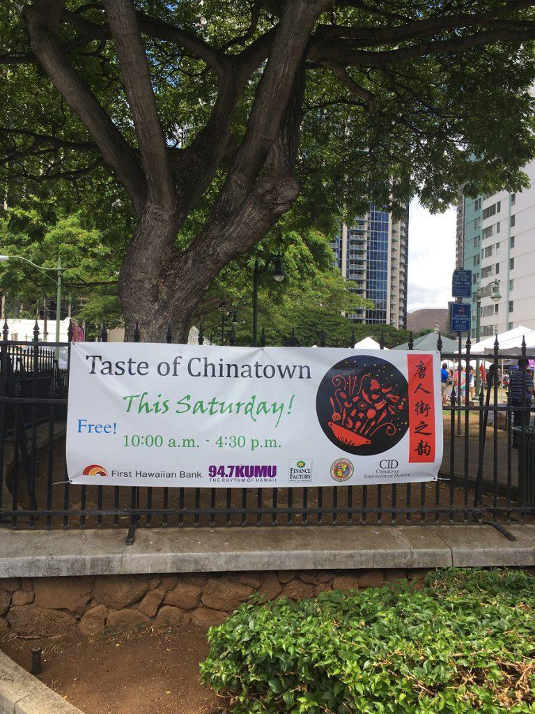 チャイナタウンのイベント「Taste of Chinatown」に行ってきました。