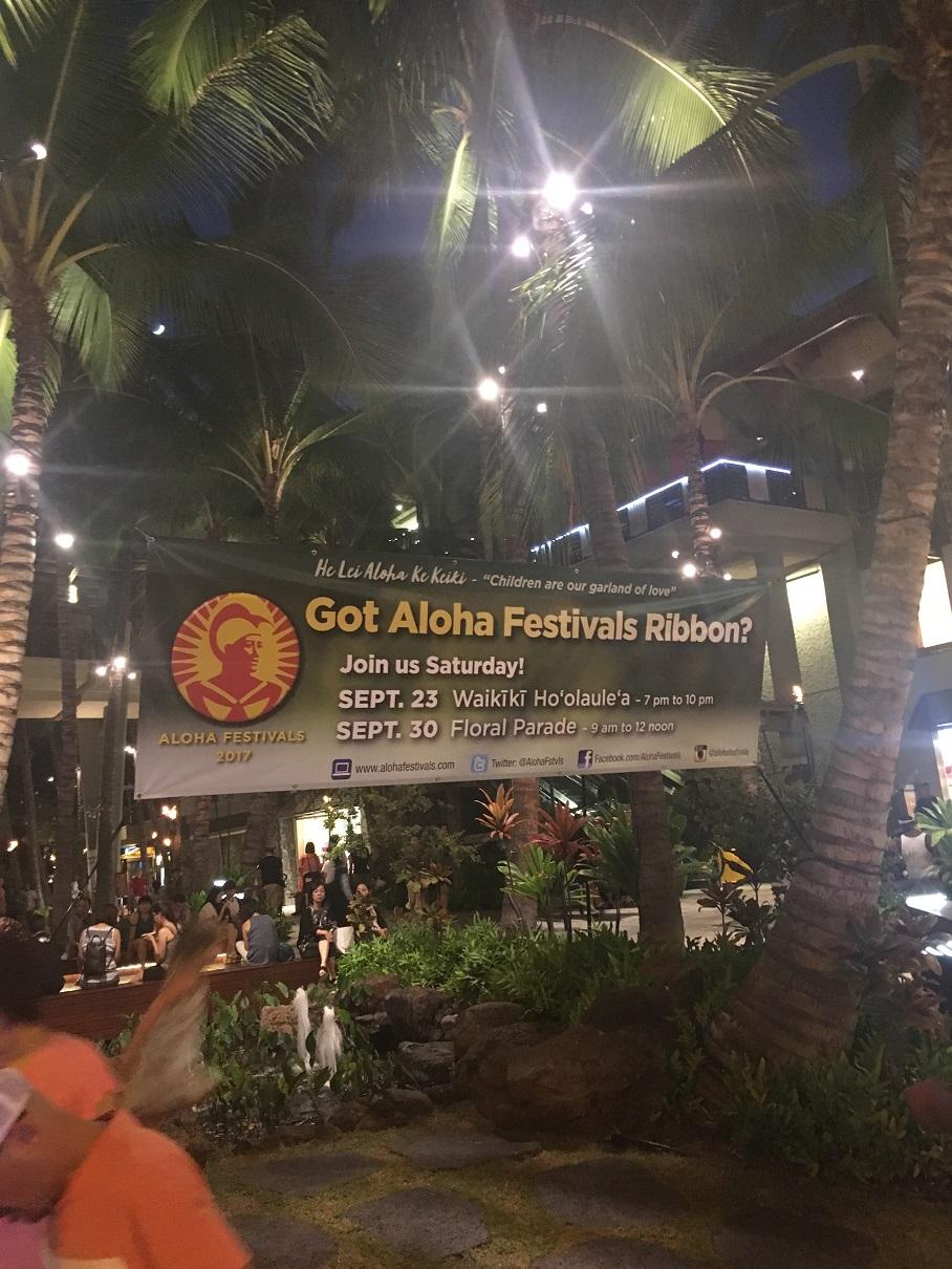ハワイ州最大規模のフェスティバル
