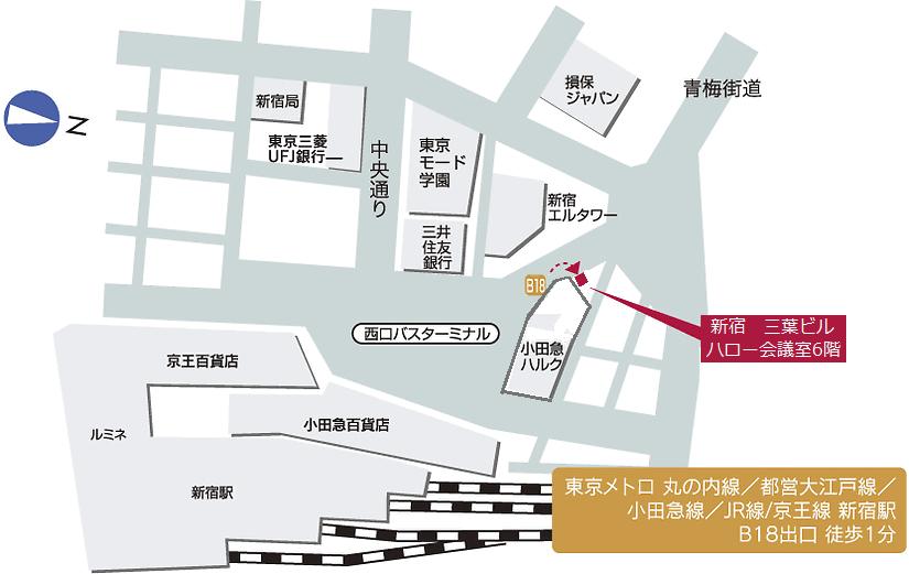タイムシェアのセミナーを東京で開催する会場の地図