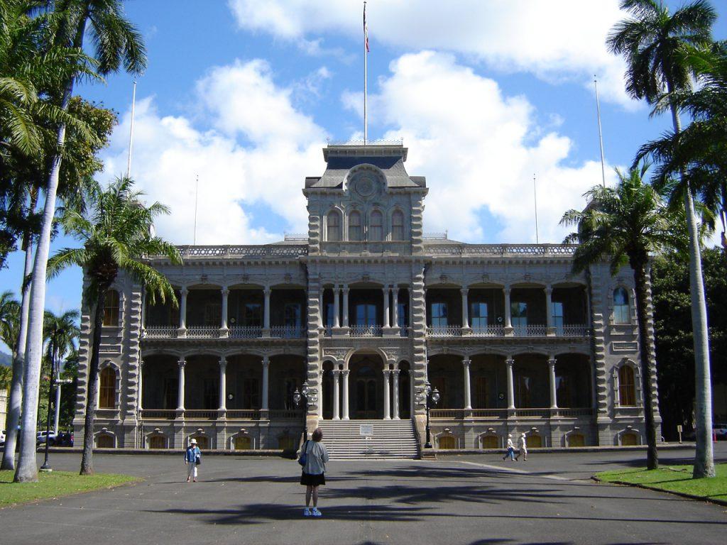 ハワイと日本の歴史―ハワイ移民元年者―