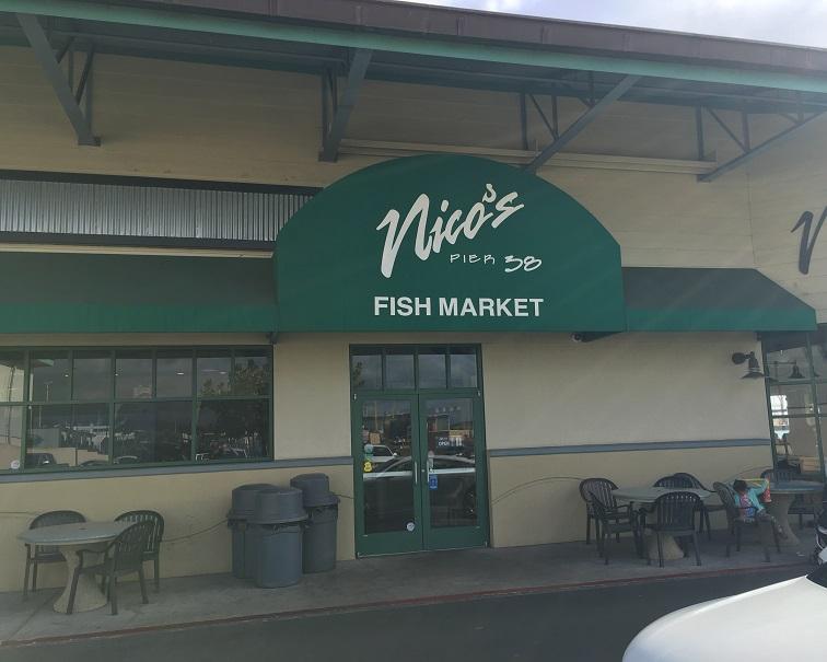 フレッシュ・シーフードを買うならNico's Pier 38