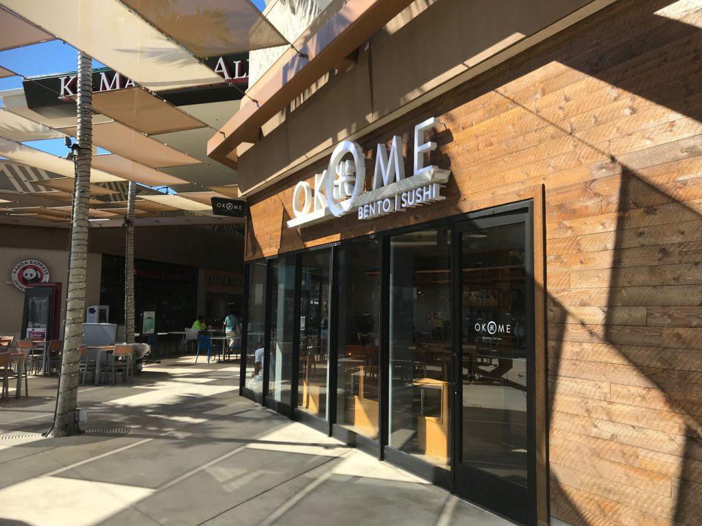 マリオットから近いカポレイのカマカナアリイ・ショッピング・センターレストラン