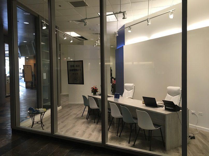 新しい事務所がオープンしました!