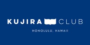 ハワイのタイムシェアリセール専門店Kujira Club