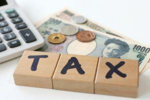 ハワイ州の源泉税が7.25%になります