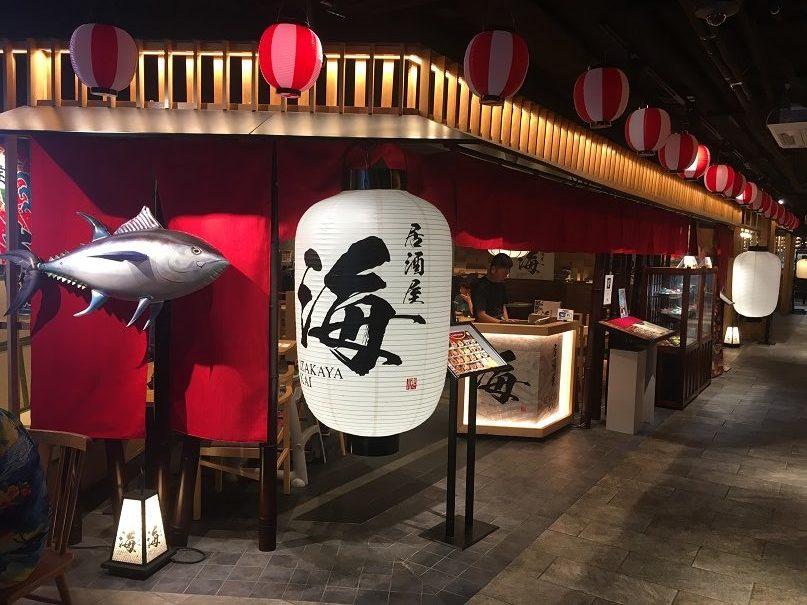 ワイキキ横丁に海鮮丼の美味しい居酒屋がオープン