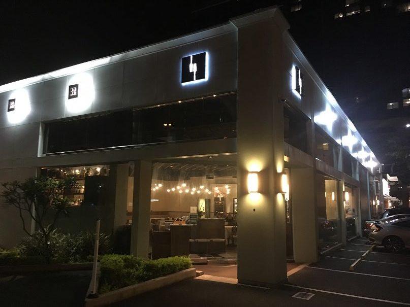 オバマ大統領も行ったアラモアナのお勧めレストラン