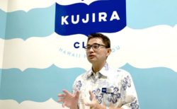 ハワイのタイムシェアを専門とするくじら倶楽部の代表中山がトークイベントを開催