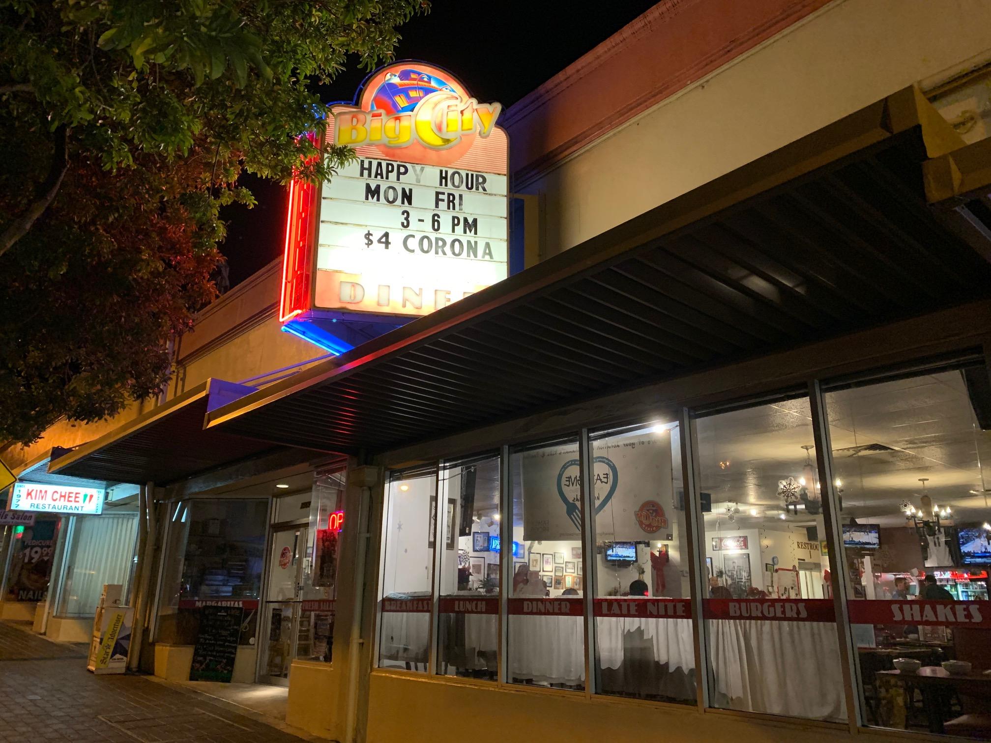 ローカルに人気のダイナー「ビッグ・シティ・ダイナー」