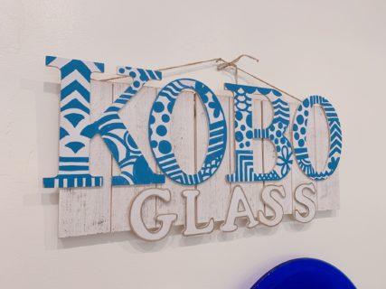 カパフルのガラス工房