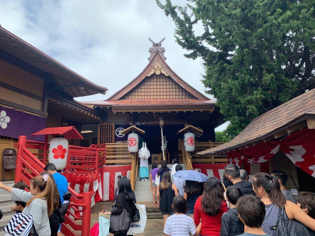 くじら倶楽部のスタッフが行ったハワイの金刀比羅神社初詣