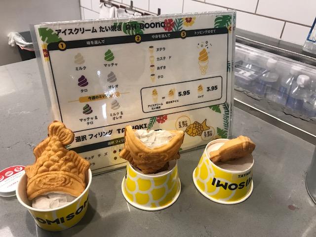 たい焼きソフトクリームが話題の「ソミソミ」