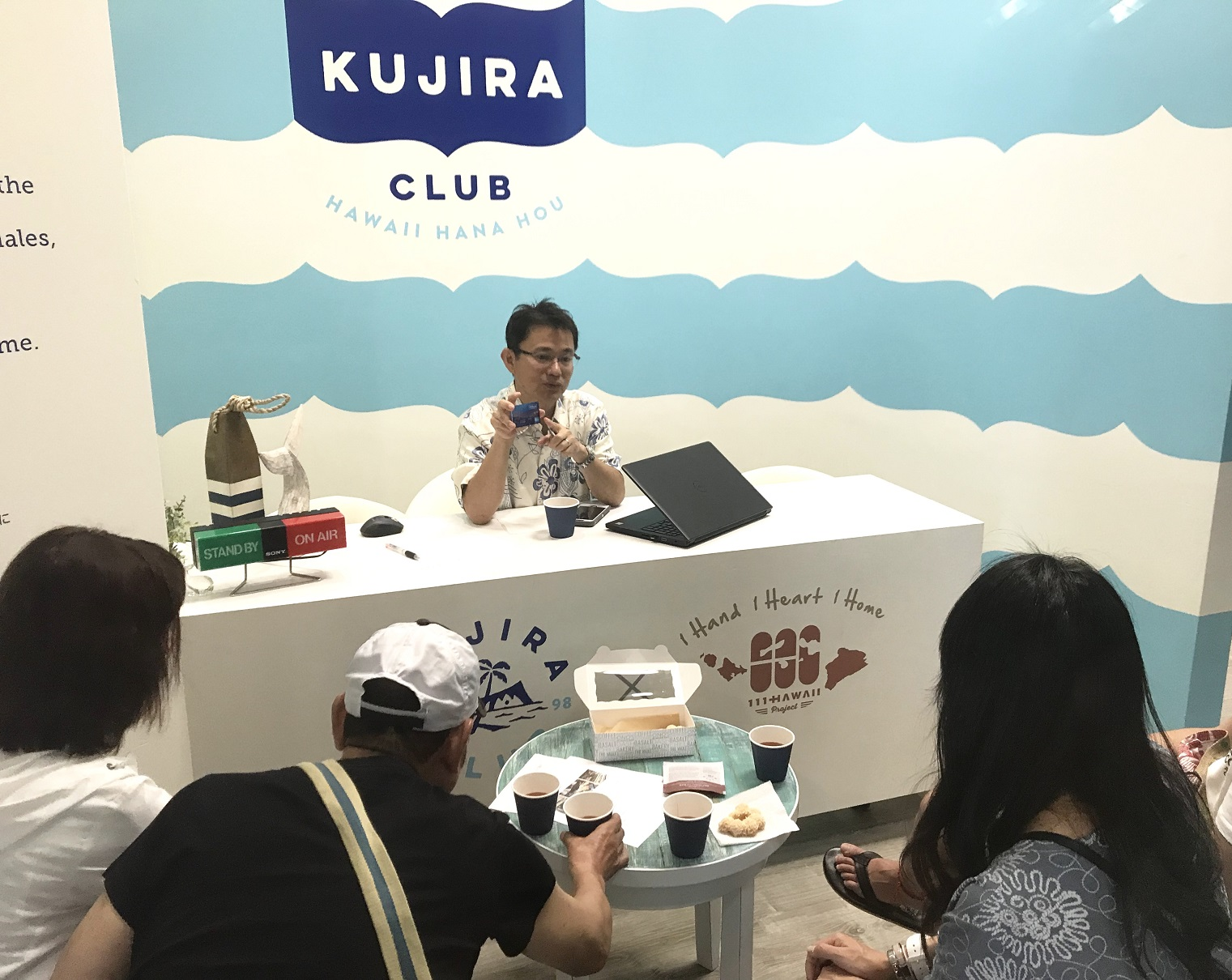 【報告】第5回トークイベントinHawaiiを行いました
