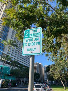 「ハワイのカーシェアリング」準備が着々と進んでいます