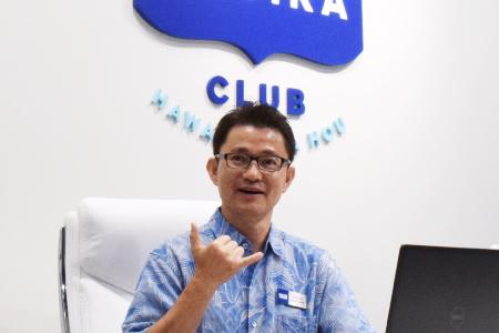 Kujira Club代表中山