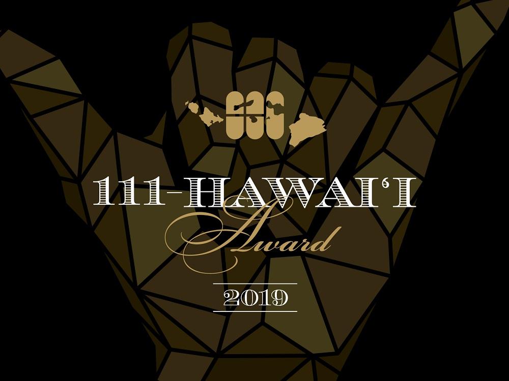 ハワイのアワードランキング111-Hawaii