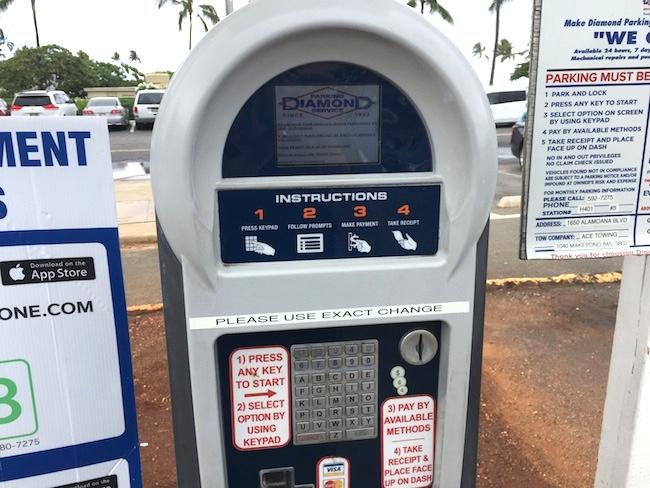 ヒルトンハワイアンビレッジに宿泊した際の駐車場の支払いをする機械