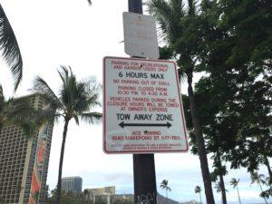 ヒルトン前にある市営のパーキングは無料ですが、時間制限等あります
