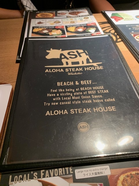 ワイキキにオープンしたステーキ屋さんアロハステーキハウスのメニュー