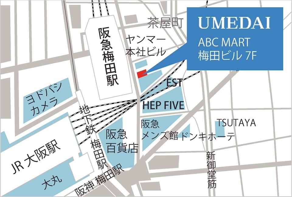 UMEDAI会議室 大阪梅田