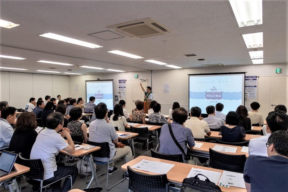 ハワイのタイムシェアについて説明するセミナーを2019年7月20日に東京で開催