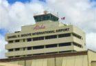 改善を期待したいハワイの空港