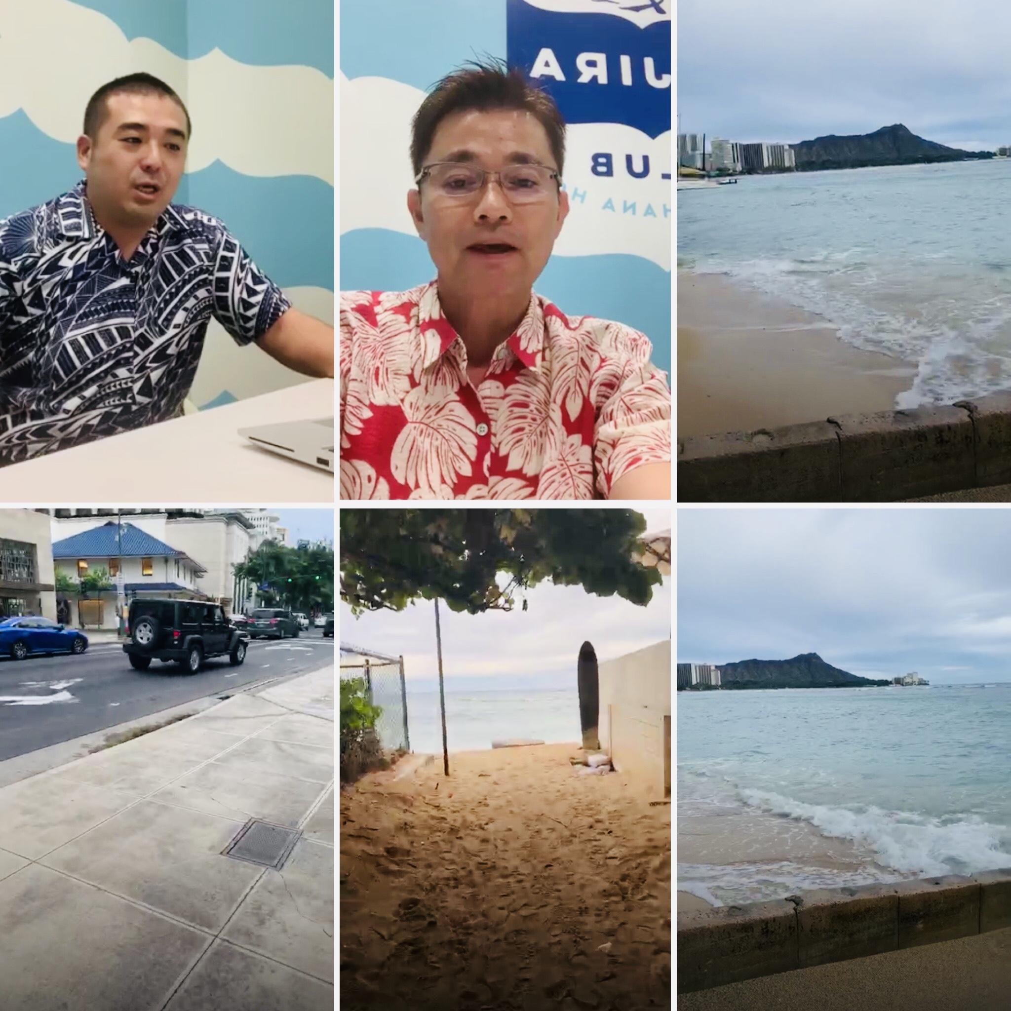 【FBライブ配信動画】ハワイの最新情報とワイキキの様子