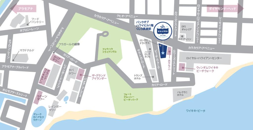 くじら倶楽部ワイキキ周辺地図