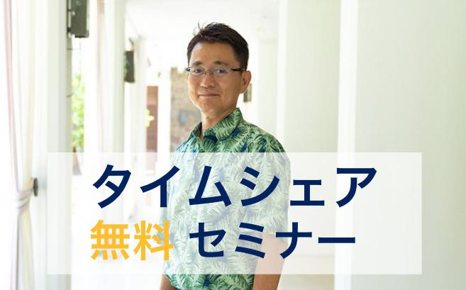 【8/26 & 8/28】Zoomセミナー追加開催決定!