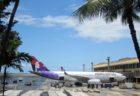 ハワイアン航空 1千人以上の人員削減(2020年9月)