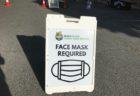 マスク着用を促す看板