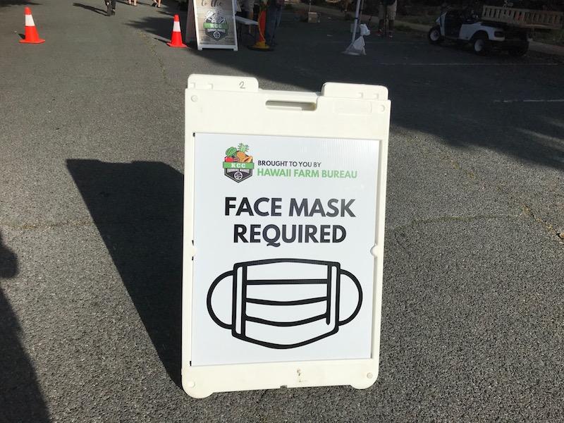 ハワイ州、屋外ではマスク着用が不要に