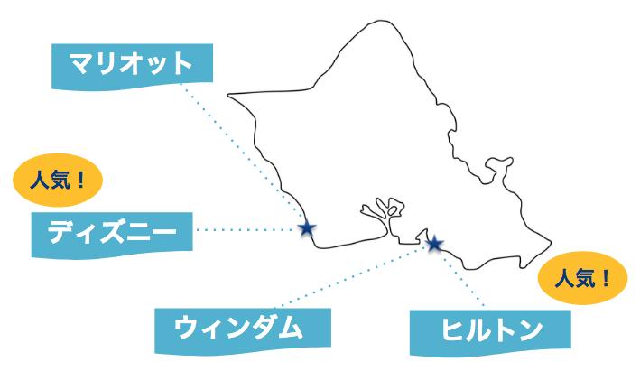 ハワイはオアフ島のタイムシェアの地図