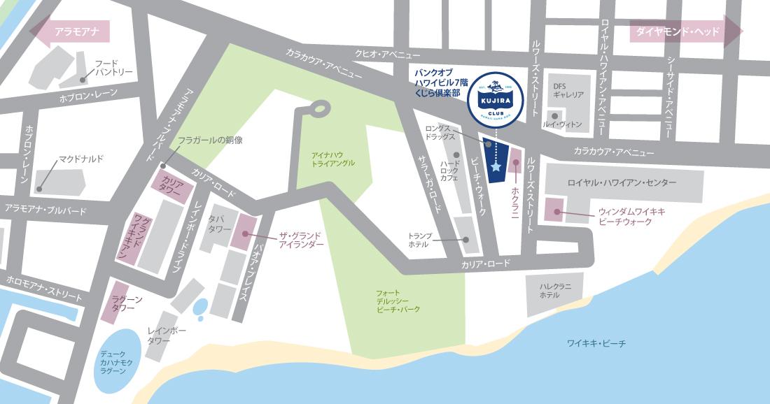 くじら倶楽部ハワイオフィスの地図