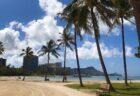 2021年現在のハワイのホテル・観光業の現状