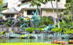 ヒルトン・ハワイアン・ビレッジのフラを踊る3人の銅像