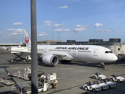 日本帰国時の隔離2週間の様子をお伝えします