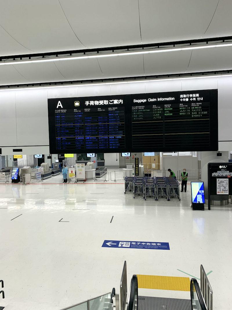 2021年4月13日成田空港の様子です