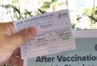 ハワイのワクチンパスポートもうすぐ開始