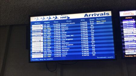 ハワイ州の旅行規制緩和のニュースです