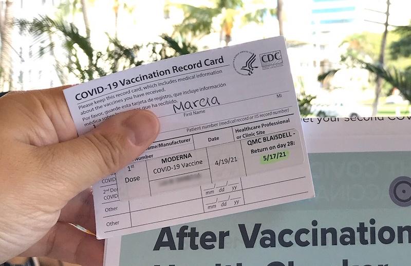 入店時にワクチンカードの提示