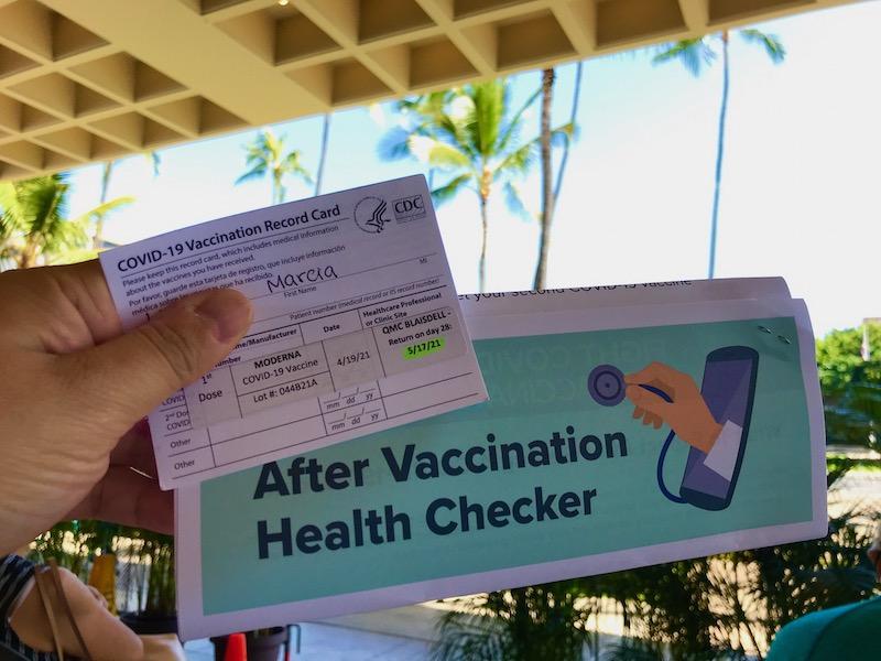 ワクチンカードと書類