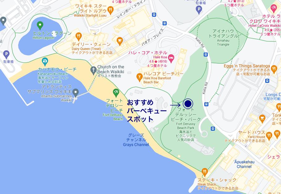 ワイキキでバーベキューが出来る場所の地図