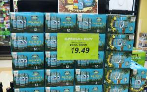 フードパントリーのビール